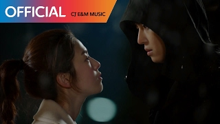 [내성적인 보스 OST Part  4] 박보람 (Park Boram) - Isn't She Lovely MV