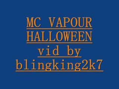 mc vapour dark horse