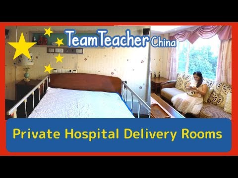 Pregnant in China: Private Hospital Delivery Rooms