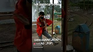 Tha Breakup Song   Arijit Singh   AD__POP Dance cover #danceramitjatav