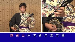 三線教室 in 歌姫「安里屋ゆんた工工四編」 .mov thumbnail