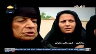 لطمية عراقية دش امبللة وطلع يابسة