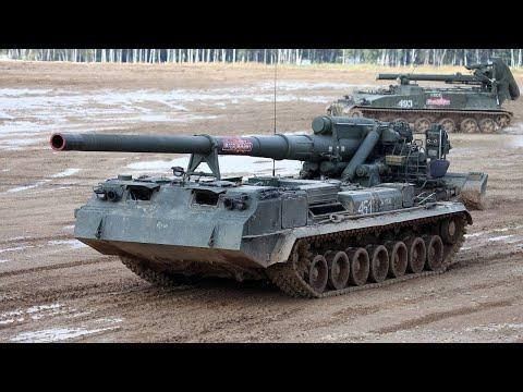"""Самоходная артиллерийская пушка (САУ) 2С7М """"Малка"""" (Россия)/Self-propelled gun 2S7M """"Malka"""" (Russia)"""