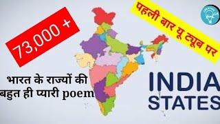 नक्शा भारत का भरना बहुत आसान