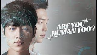 K-Drama Are You Human Too? Various Artists: R U Human