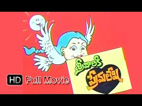 Thumbnail: Srivariki Premalekha | Telugu Comedy Full Movie 1984 | Usha Kiron Movies | Jandhyala, Naresh