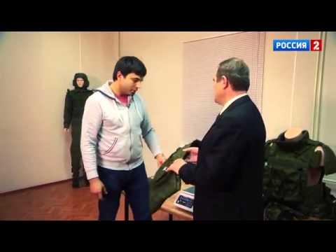 """Универсальный солдат - """"РАТНИК"""""""