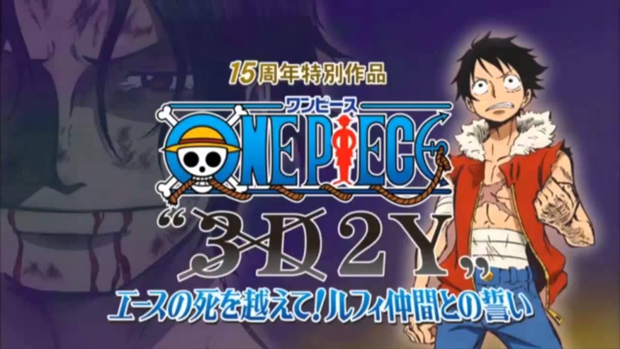 One Piece 3d2y Deutsch