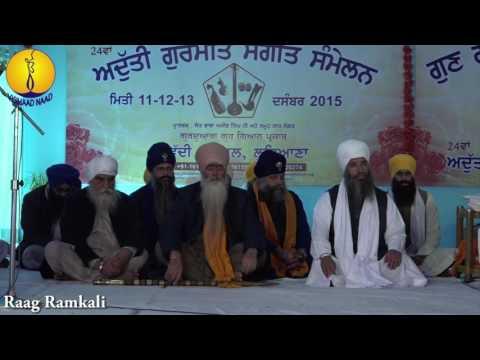 AGSS 2015 : Raag Ramkali - Bhai Kultar singh ji