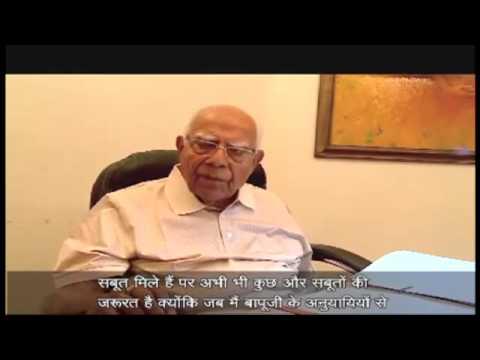 Asaram Bapu Case -  Ram Jethmalani Interview