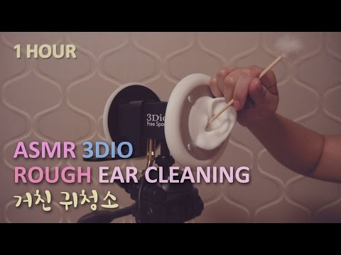 ASMR. 1 Hour of Rough Ear Cleaning 거친 귀청소 1시간 No Talking