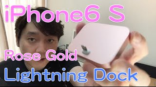 iPhone6s/Rose Gold New Lightning Dock Review /iphone 6s plusレビュー