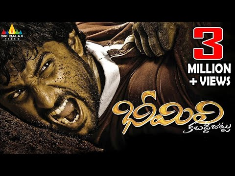 Bheemili Kabaddi Jattu Telugu Full Movie | Nani, Saranya Mohan | Sri Balaji Video