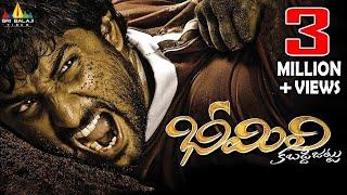 Bheemili Kabaddi Jattu Telugu Full Movie | Nani, Saranya Mohan | Sri Balaji Video