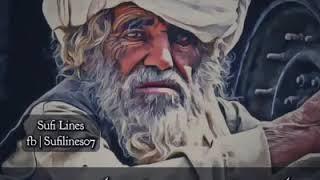 Sufi kalam baba bole shah