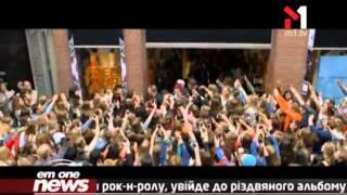 Гаррі Стайлс Нагодував Сім'ю Сінді Кроуфорд (12.09.13) EmOneNews