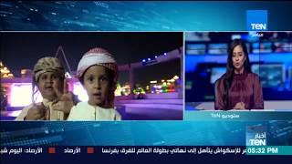 أخبار TeN - خالد القاسمي:  دعم مصر إحدى أولويات الإمارات