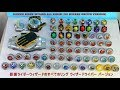 Kamen Rider WIZARD ALL RINGS! (DX WIZARD Driver Version)  仮面ライダーウィザードのすべてのリング  ウィザードライバー バージョン