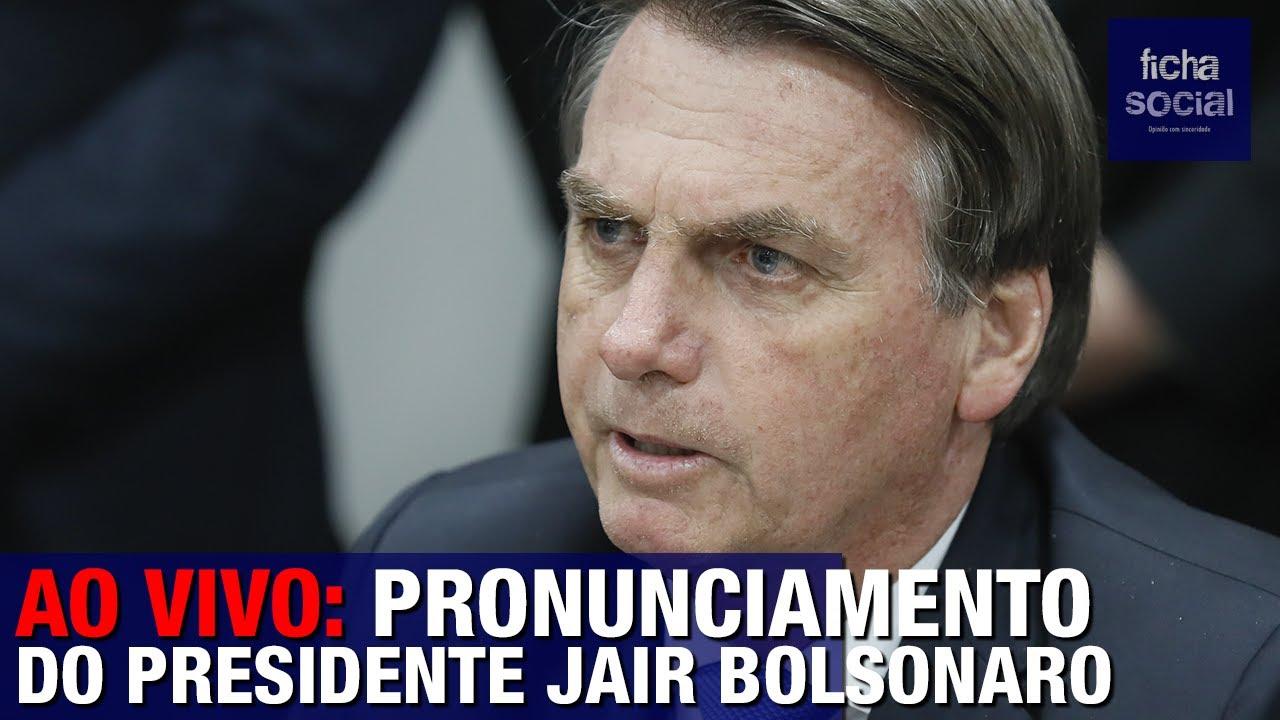 AO VIVO: PRESIDENTE JAIR BOLSONARO SE PRONUNCIA SOBRE 7 DE SETEMBRO, MANIFESTAÇÃO, LIBERDADE E PO...