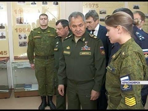 В Красноярск прибыл министр обороны России Сергей Шойгу