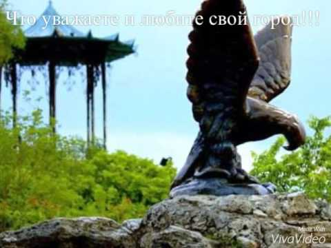 Достопримечательности города Пятигорска !!! / TheNika Love