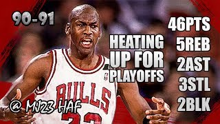 Michael Jordan Highlights vs Bucks (1991.04.15) - 46pts, UNSTOPPABLE!