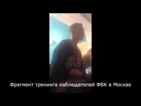 Сторонники Навального готовят провокации для дискредитации ЕР на выборах