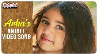 Allu Arha's Anjali Anjali Video Song || Allu Arha | #HBDAlluArha