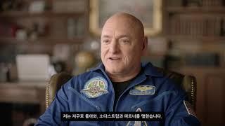 1. 탄산수 메이커와 우주 기술의 콜라보, 혁명적인 아…