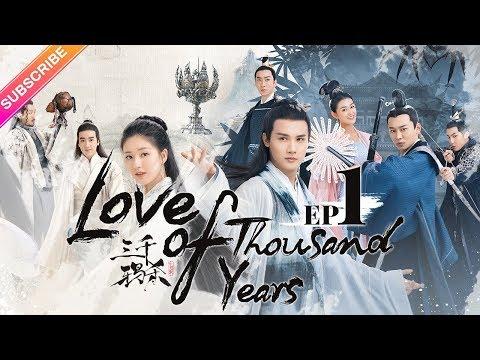 【ENG SUB】Love of Thousand Years EP1 - Zheng Yecheng, Zhao Lusi, Liu Yitong, Wang Mengli【Fresh Drama】
