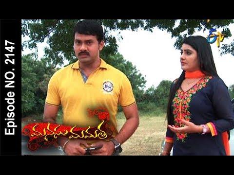 Manasu Mamata | 8th December 2017  | Full Episode No 2147| ETV Telugu