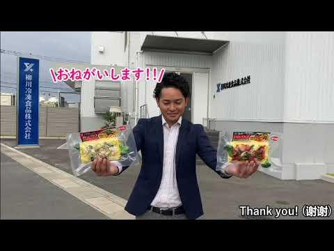 日本、米国で大ヒット!おうちで簡単モチモチ海鮮フェットチーネQQ的口感很好吃READY SEAFOOD PASTA FROM JAPAN / SENDO ICHI MALAYSIA