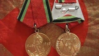 Медаль 20 лет победы в ВОВ  СССР 20 Years of Victory in Great Patriotic War 1941–1945