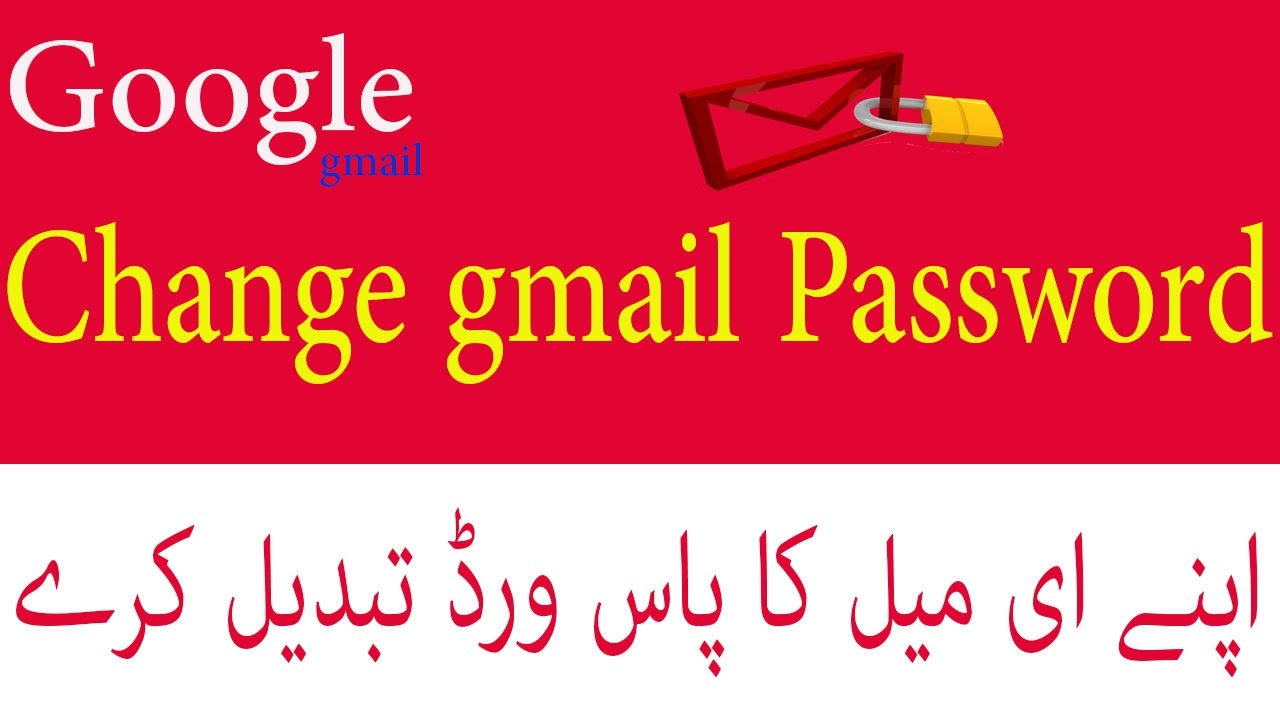 how to change gmail password in urdu hindi youtube