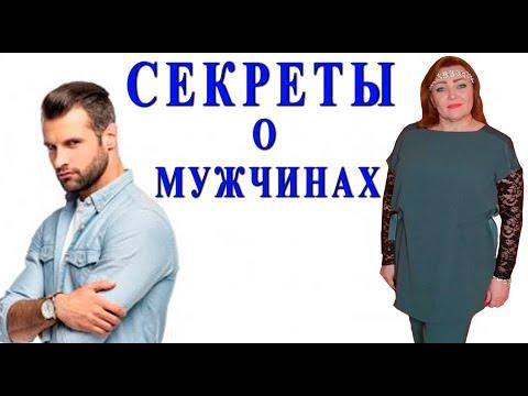 Наталья №4 1997 Зима - Весна » Все-Уроки РУ: скачать