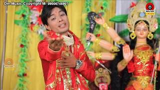 2018का सुपर Hit देवी गीत#PitarBalamua!! A Ho Kulesri Maiya !!  ऐ हो कुलेशरी मईया!!पीटर बलमुआ!!