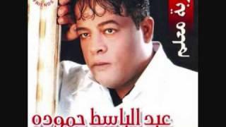 Abd El-Baset Hamouda - Edeny Albk