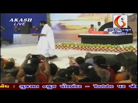 Shiv Katha Giribapu Porbandar Day 9