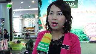 Entertainment - cosmetics videos - Vloggest