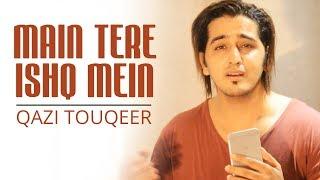 Main Tere Ishq Mein | Mumtaz |  Lata Mangeshkar | Loafer Romantic Song | Qazi Touqeer
