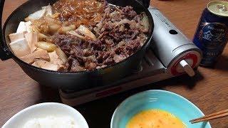 イノシシの薄切り肩ロース肉で「すき焼き」を作る
