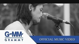 แสงสุดท้าย (นั่งเล่น Version) - BODYSLAM【OFFICIAL MV】