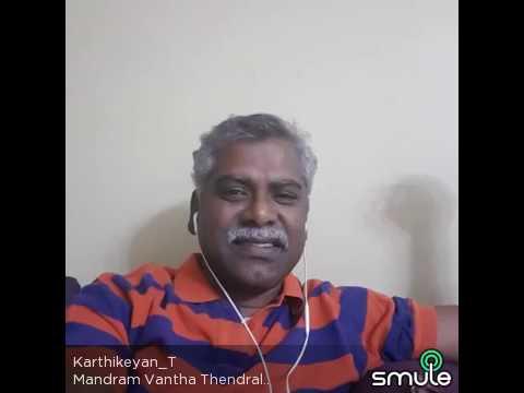 Mantram vandha thentral by T.Karthikeyan