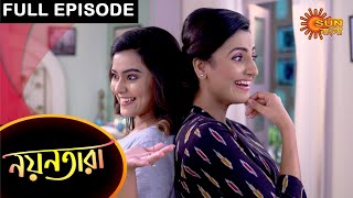 Nayantara - Full Episode | 2 May 2021 | Sun Bangla TV Serial | Bengali Serial