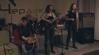 �������� ���� Тутэйшыя - Knocken on heavens door (originally by Bob Dylan) | Bazilik Live ������