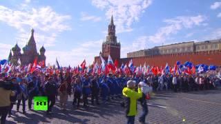 Первомай отметили во многих уголках планеты(Первомайские демонстрации прошли не только в России, но и во многих других странах мира. Франция, Испания,..., 2014-05-01T17:57:19.000Z)