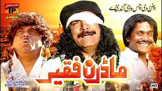 Modern Faqeer | Akram Nizami | TP Comedy