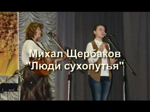 Митяев, Олег Григорьевич — Википедия