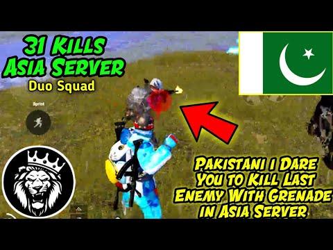 Hard Lobby Asia Server / Best Grenade Kill / STAR Anonymous