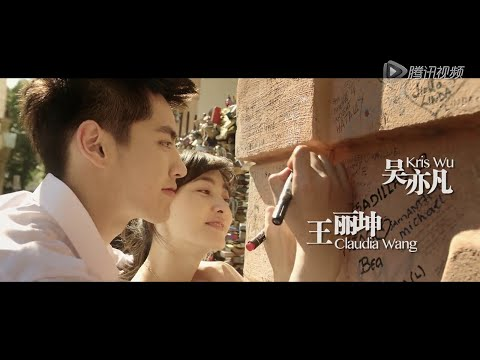 """Somewhere Only We Know"" (有一个地方只有我们知道) 2015 Official Trailer (1)"